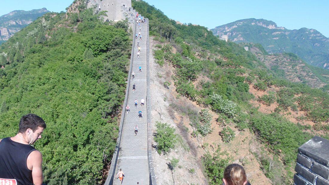 16. Great Wall Marathon 2015