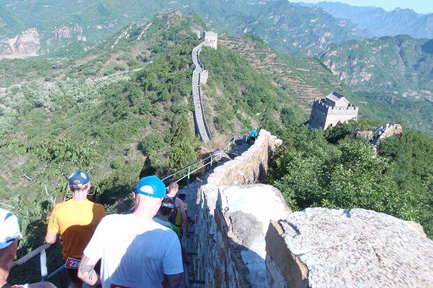 16. Great Wall Marathon