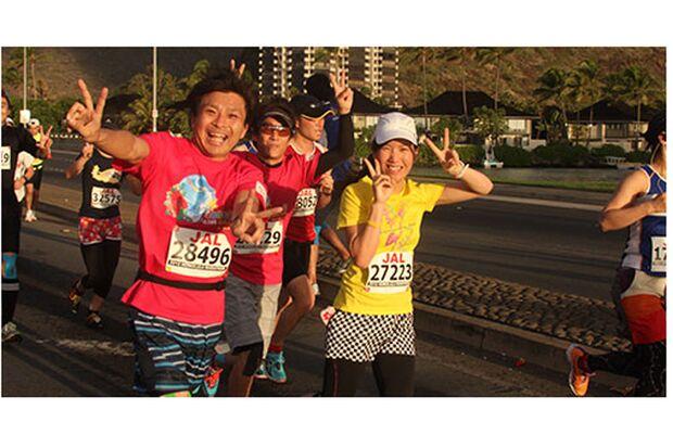 Beste Stimmung beim Honolulu-Marathon