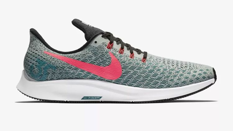 Nike Air Zoom Pegasus - RUNNER'S WORLD